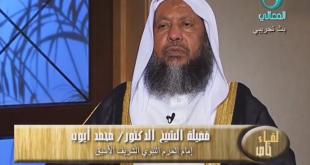 محمدأيوب