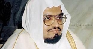 عليبنعبداللهجابر