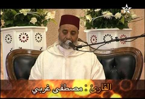 مصطفىغربي