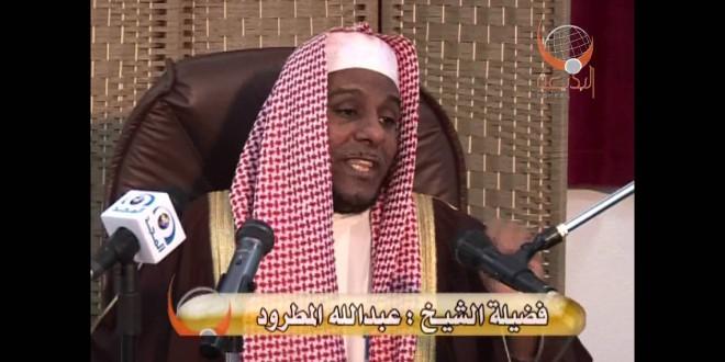عبداللهالمطرود